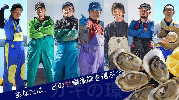 gourmet_170703_kakinowa (4).jpg