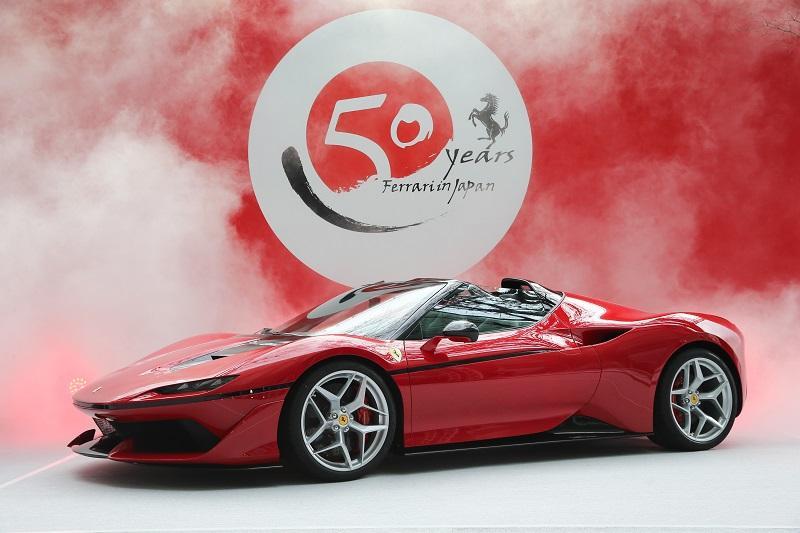 2_Ferrari J50.jpg