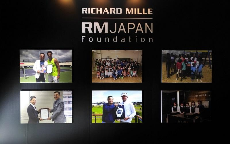 rm_japan_foundation1.jpg